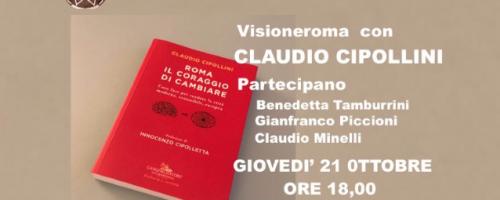 Incontri con l'autore. Visione Roma con Claudio Cipollini